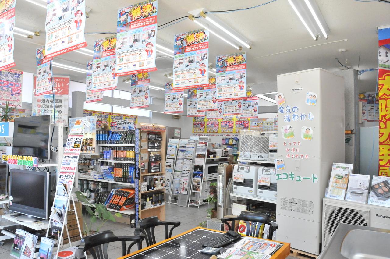 アトム電器豊岡南店image2