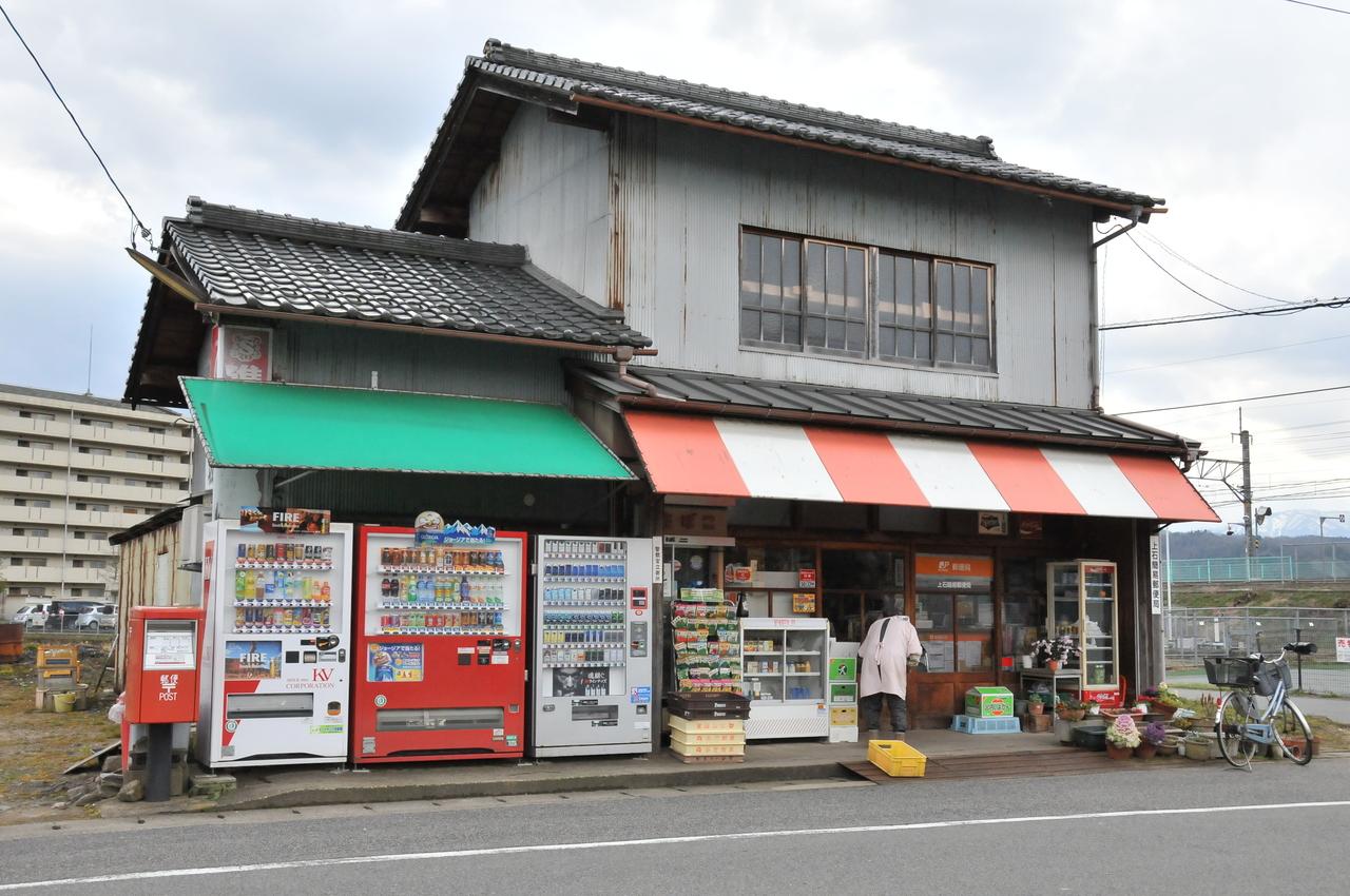 坂本商店image1