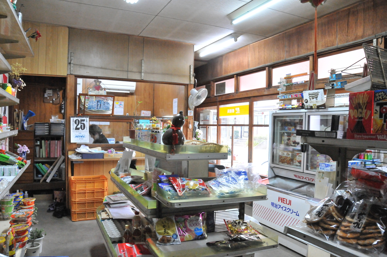 坂本商店image2